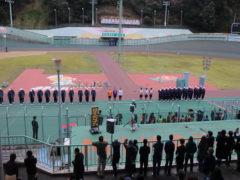 伊東温泉競輪場画像