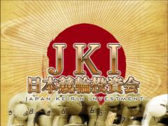 日本競輪投資会(JKI)画像